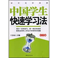 http://ec4.images-amazon.com/images/I/5141cKQzRoL._AA200_.jpg
