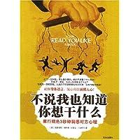 http://ec4.images-amazon.com/images/I/5142LKnxunL._AA200_.jpg
