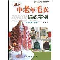http://ec4.images-amazon.com/images/I/5142kRoLzZL._AA200_.jpg