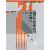 http://ec4.images-amazon.com/images/I/5143RbmJ07L._AA200_.jpg