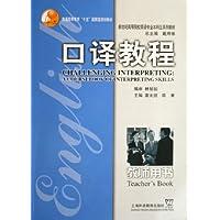 http://ec4.images-amazon.com/images/I/5144kv1IA3L._AA200_.jpg