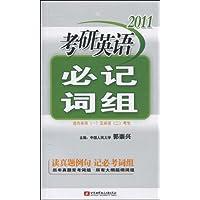 http://ec4.images-amazon.com/images/I/5144nBf9KIL._AA200_.jpg