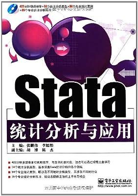 Stata统计分析与应用.pdf