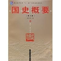 http://ec4.images-amazon.com/images/I/5145mt0J8bL._AA200_.jpg