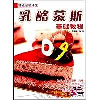 http://ec4.images-amazon.com/images/I/5145qqCCSFL._AA200_.jpg