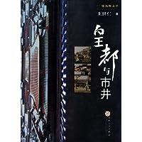 http://ec4.images-amazon.com/images/I/51467vq5PzL._AA200_.jpg