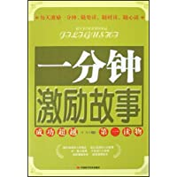 http://ec4.images-amazon.com/images/I/5147-986V8L._AA200_.jpg