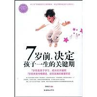 http://ec4.images-amazon.com/images/I/5147HIcGYNL._AA200_.jpg