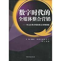 http://ec4.images-amazon.com/images/I/5147JBsq6WL._AA200_.jpg