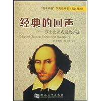 http://ec4.images-amazon.com/images/I/5147wdzgCwL._AA200_.jpg