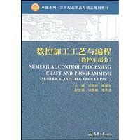 http://ec4.images-amazon.com/images/I/51482VLX6eL._AA200_.jpg