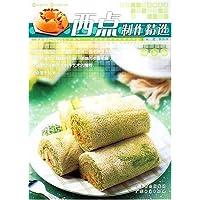 http://ec4.images-amazon.com/images/I/5148D17sB3L._AA200_.jpg
