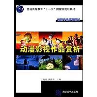 http://ec4.images-amazon.com/images/I/5148Lx--OkL._AA200_.jpg