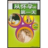 http://ec4.images-amazon.com/images/I/5148OlEQKvL._AA200_.jpg