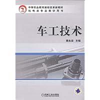 http://ec4.images-amazon.com/images/I/5148T9x523L._AA200_.jpg
