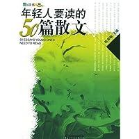 http://ec4.images-amazon.com/images/I/51499G1DzoL._AA200_.jpg