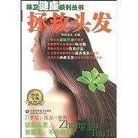 http://ec4.images-amazon.com/images/I/514AfjZJ4vL._AA200_.jpg