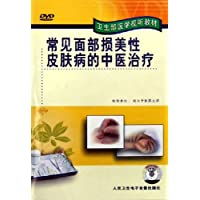 http://ec4.images-amazon.com/images/I/514Ap5Ej8gL._AA200_.jpg