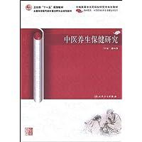 http://ec4.images-amazon.com/images/I/514Aq-mCSVL._AA200_.jpg