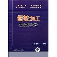 http://ec4.images-amazon.com/images/I/514Ay5Ubm1L._AA200_.jpg