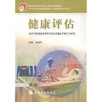 http://ec4.images-amazon.com/images/I/514BPoLH4sL._AA200_.jpg