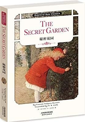 秘密花园:THE SECRET GARDEN.pdf