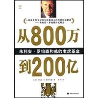http://ec4.images-amazon.com/images/I/514CCdaoHGL._AA200_.jpg