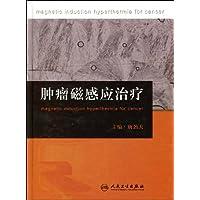http://ec4.images-amazon.com/images/I/514CNTi896L._AA200_.jpg