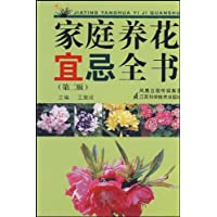 http://ec4.images-amazon.com/images/I/514Cza8VwhL._AA200_.jpg