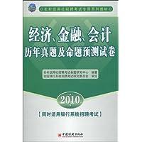 http://ec4.images-amazon.com/images/I/514DDEV-etL._AA200_.jpg
