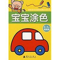http://ec4.images-amazon.com/images/I/514DK0PtdqL._AA200_.jpg