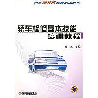 http://ec4.images-amazon.com/images/I/514DLX-WFBL._AA200_.jpg