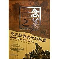 http://ec4.images-amazon.com/images/I/514E-RXXqbL._AA200_.jpg
