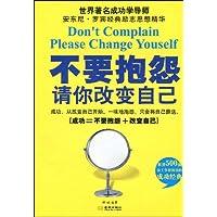 http://ec4.images-amazon.com/images/I/514E10WgwHL._AA200_.jpg