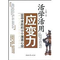 http://ec4.images-amazon.com/images/I/514E2EGkscL._AA200_.jpg