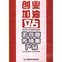 http://ec4.images-amazon.com/images/I/514E8ylOWCL._AA200_.jpg