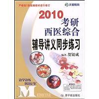 http://ec4.images-amazon.com/images/I/514EIz8NysL._AA200_.jpg
