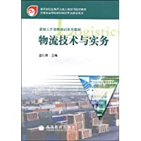 http://ec4.images-amazon.com/images/I/514EJ0V1WvL._AA200_.jpg