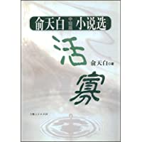 http://ec4.images-amazon.com/images/I/514Ehc86sWL._AA200_.jpg