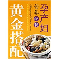 http://ec4.images-amazon.com/images/I/514EiwNKJqL._AA200_.jpg