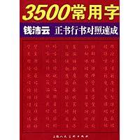 http://ec4.images-amazon.com/images/I/514FEKBps1L._AA200_.jpg