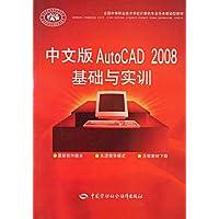 http://ec4.images-amazon.com/images/I/514FkX2ug1L._AA200_.jpg