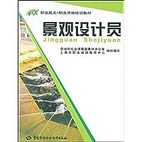 http://ec4.images-amazon.com/images/I/514G6xXEzHL._AA200_.jpg