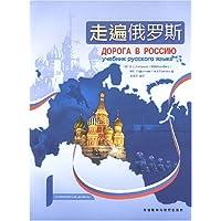 http://ec4.images-amazon.com/images/I/514G9fVIKJL._AA200_.jpg