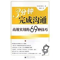 http://ec4.images-amazon.com/images/I/514GKOI9SWL._AA200_.jpg