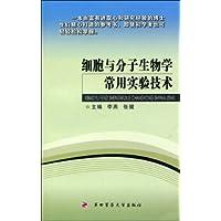 http://ec4.images-amazon.com/images/I/514Ga-3BmOL._AA200_.jpg