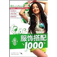 http://ec4.images-amazon.com/images/I/514GxTMQipL._AA200_.jpg