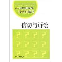http://ec4.images-amazon.com/images/I/514H7vJ370L._AA200_.jpg