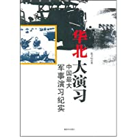 http://ec4.images-amazon.com/images/I/514HtsBtu8L._AA200_.jpg
