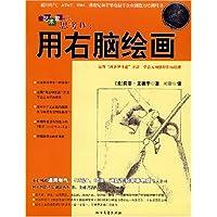 http://ec4.images-amazon.com/images/I/514IAZ-jNeL._AA200_.jpg